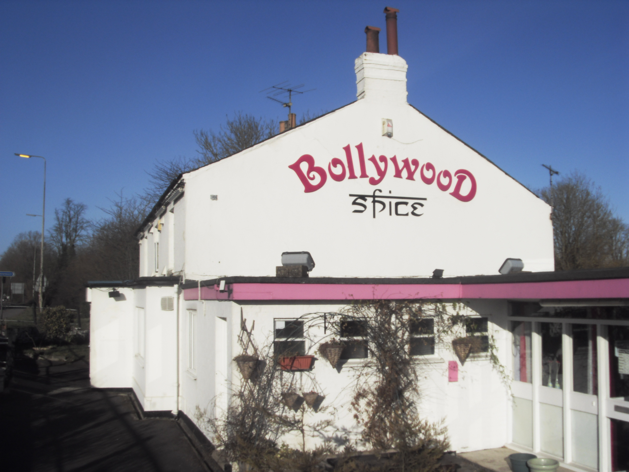Reservation Bollywood Spice CB25