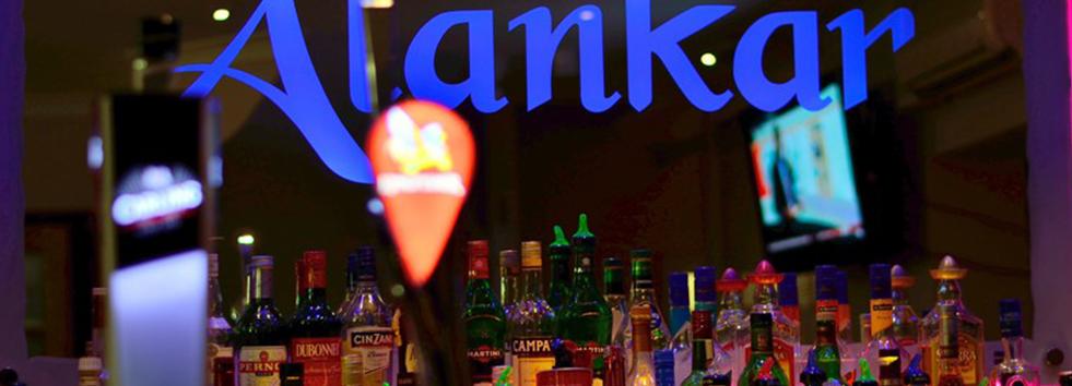 Takeaway Drinks Alankar Restaurant At LU4