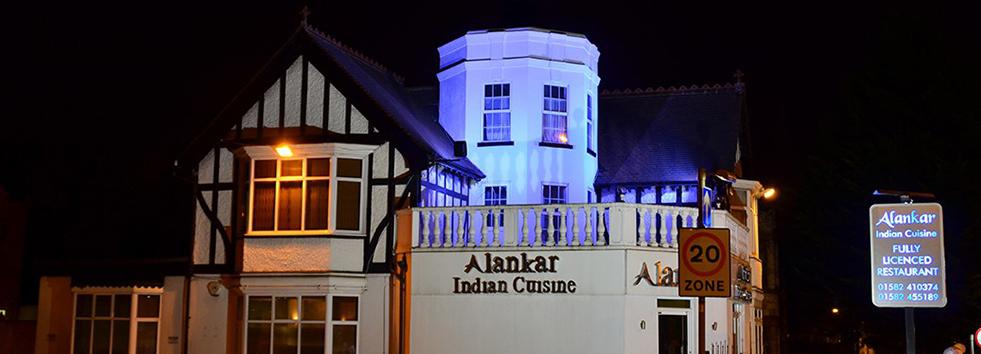 Restaurant Alankar Restaurant At LU4