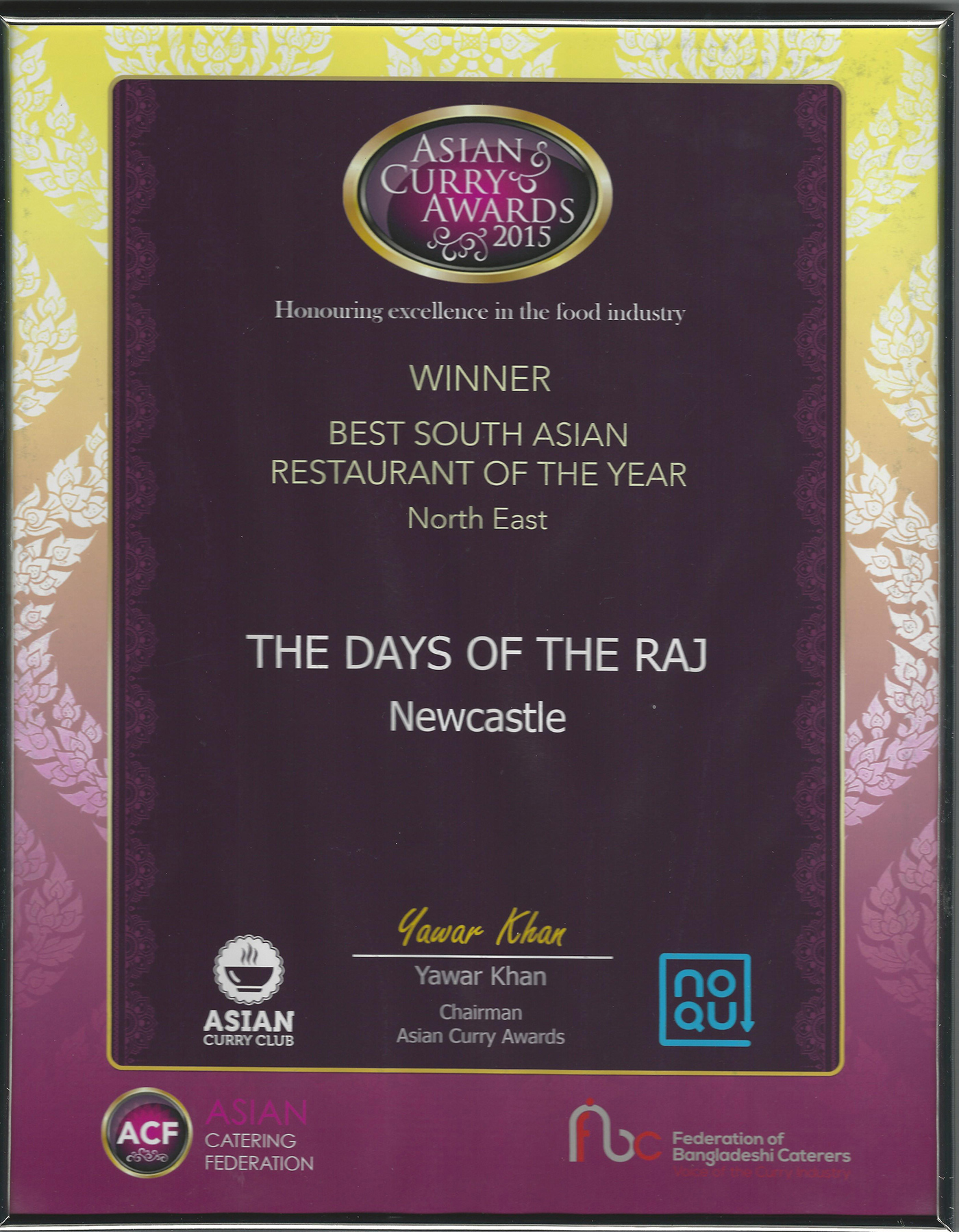 Award The Days of the Raj NE3