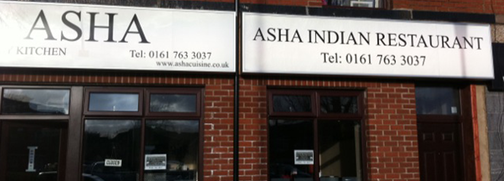 Takeaway front view asha indian restaurant bl8