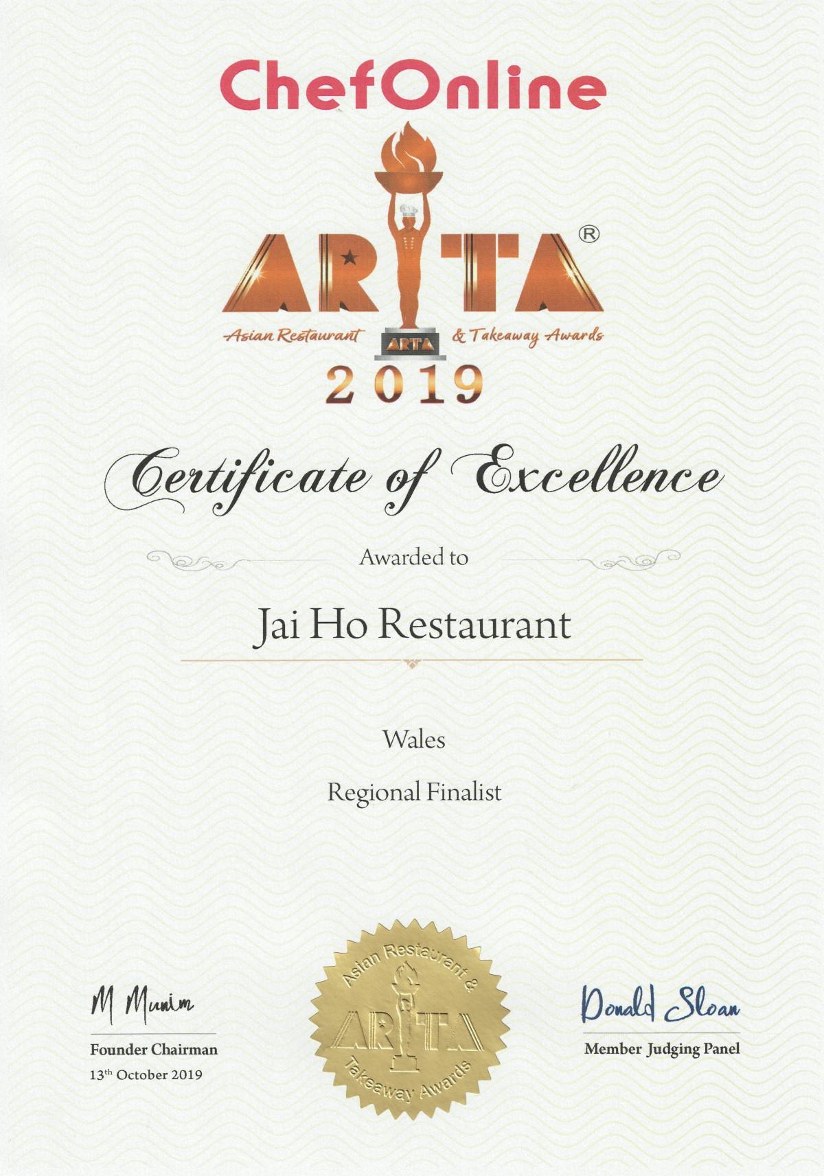 ARTA 2019 finalist