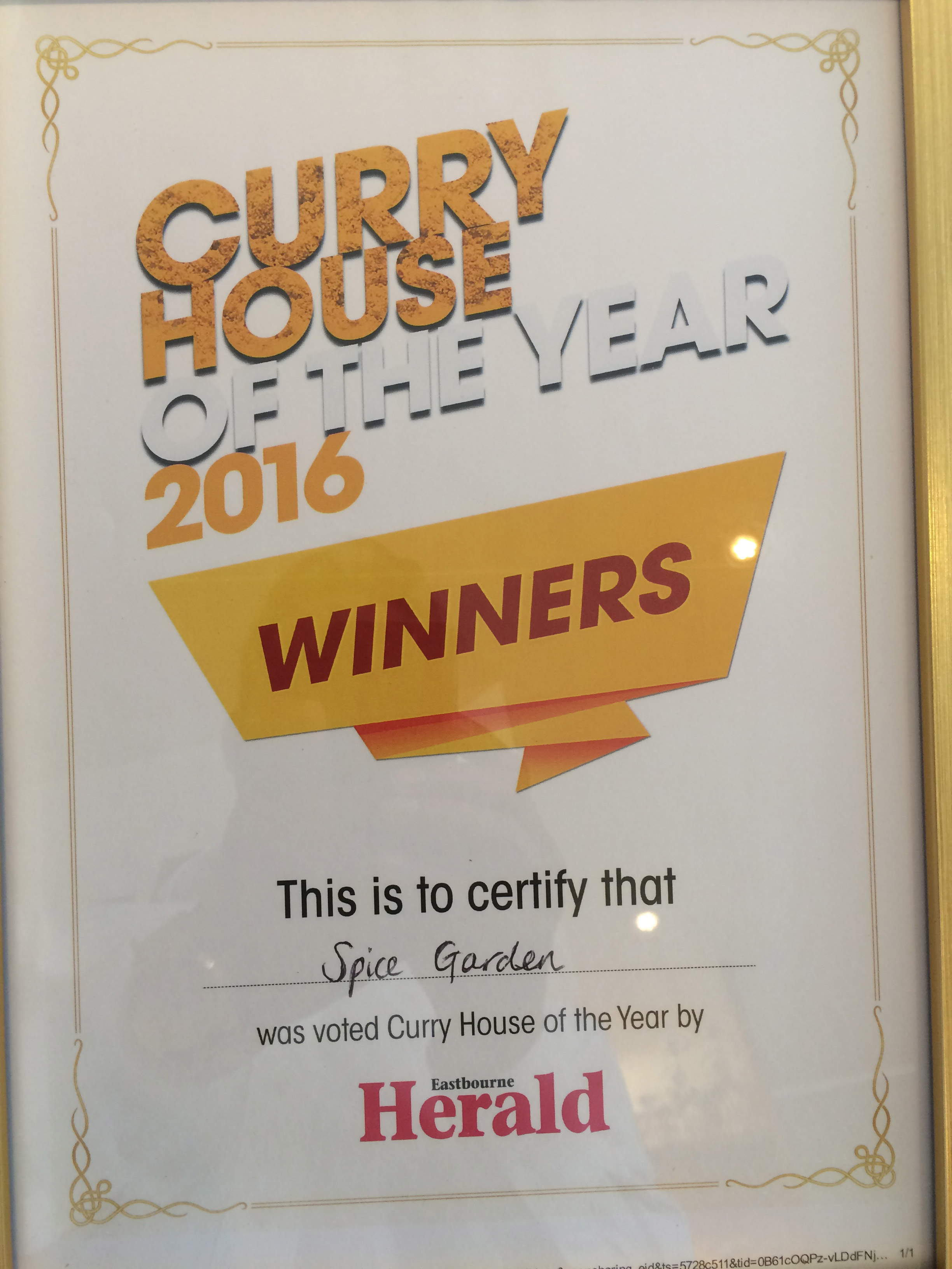 Curry house award 2016