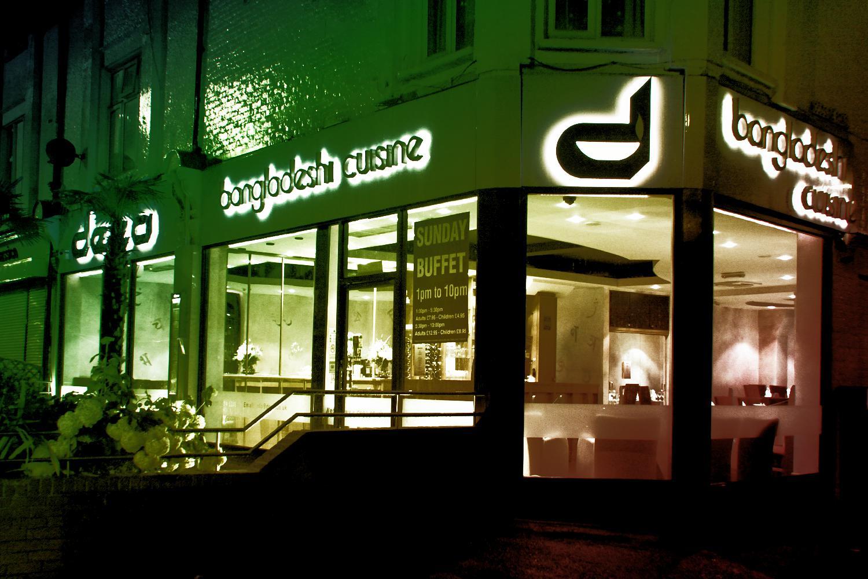 Takeaway restaurant building Deea Bangladeshi KT2