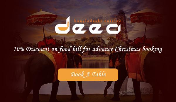 Reservation at Deea Bangladeshi Cuisine KT2