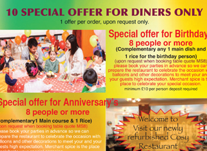 Takeaway Diner offer MERCHANT SPICE CM7
