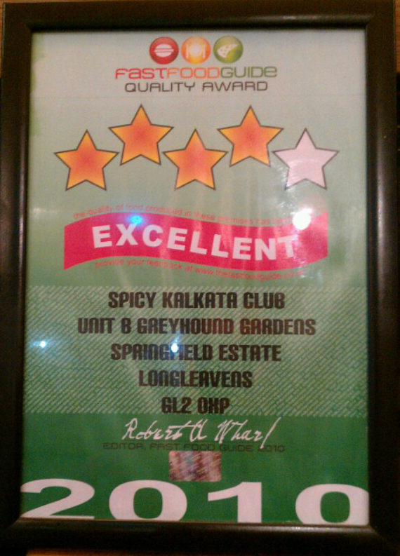 Awards Spicy Kalkata Club At GL2