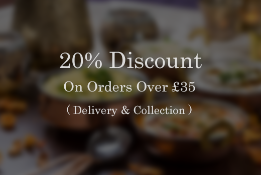 Takeaway 20 percent discount curry world At SE12