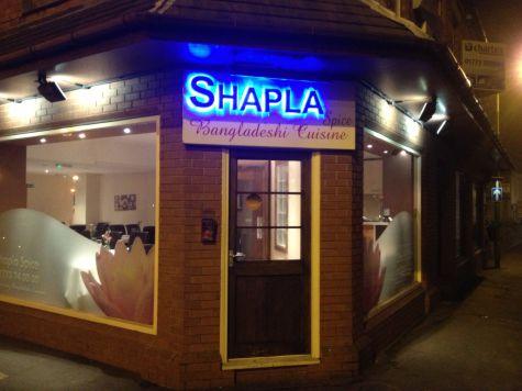 takeaway restaurant shapla spice de5