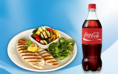 Free Side Dish & 1 Bottle of Coke Takeaway Bhujon HP23